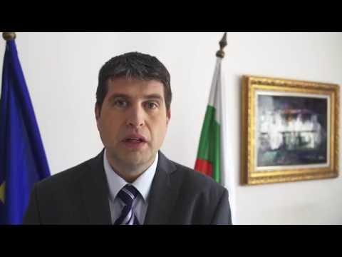 Корпоративно видео на НАП/National Revenue Agency of Bulgaria Corporate Video/BG Version