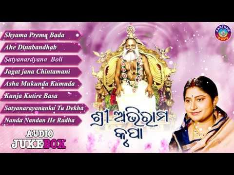 SRI ABHIRAM KRUPA Odia Krushna Bhajans Full Audio Songs Juke Box || Namita Agrawal || Sarthak Music