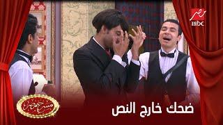 على ربيع وخروج عن النص فى مسرح مصر