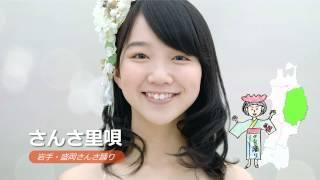 アルバム「SHINE north」4/15~先行配信開始!! ニューアルバム「SHINE n...