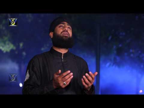Wo Kesa Sama | Hafiz Furqan Raza Qadri | Naat 2015 | Ramadan Kareem