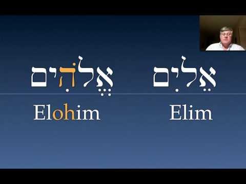 Genesis 1:1b Elohim