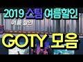 배틀필드5 '마지막 티거 전차' 싱글플레이 영상