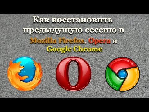 как открыть браузер гугл хром в полноэкранном режиме его можно