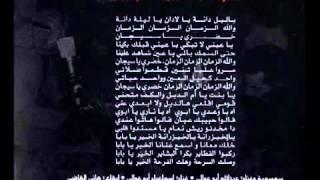 والله الزمان,ام الدبل.الخيزرانه. 3 اغاني في اغنيه