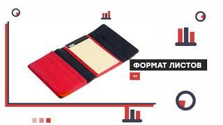 Блокнот-органайзер Attache Selection А5: обзор