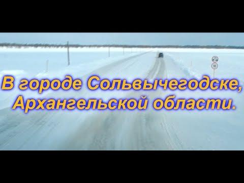 Спасибо, за подаренную жизнь! ВЫПУСК № 40 г  Сольвычегодск, Архангельская обл