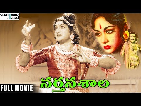 Nartanasala Telugu Full Length Movie || నర్తనశాల || N.T.Rama Rao || Savitri