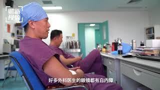 【微纪录】儿科诊室的一天