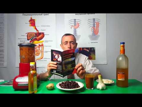 Лечение поджелудочной железы народными средствами-Лечение