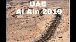 Dubai to Al ain trip ,visit Al ain Oasis