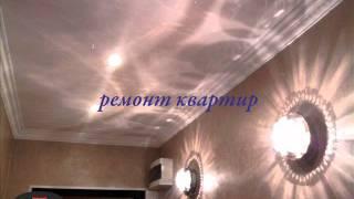 ремонт помещений в Омске    http://sdp-omsk.narod.ru/.wmv(, 2011-12-24T13:37:49.000Z)