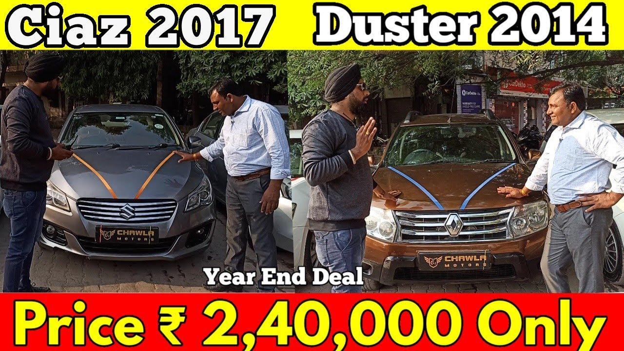 Gebrauchtwagen nur in 2.40 lac | Gebrauchtwagenmarkt in Delhi | Chawla Motoren | NewToExplore + video