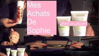 Mes Achats de SOPHIE PARIS *** رأيي بمشترياتي من صوفي