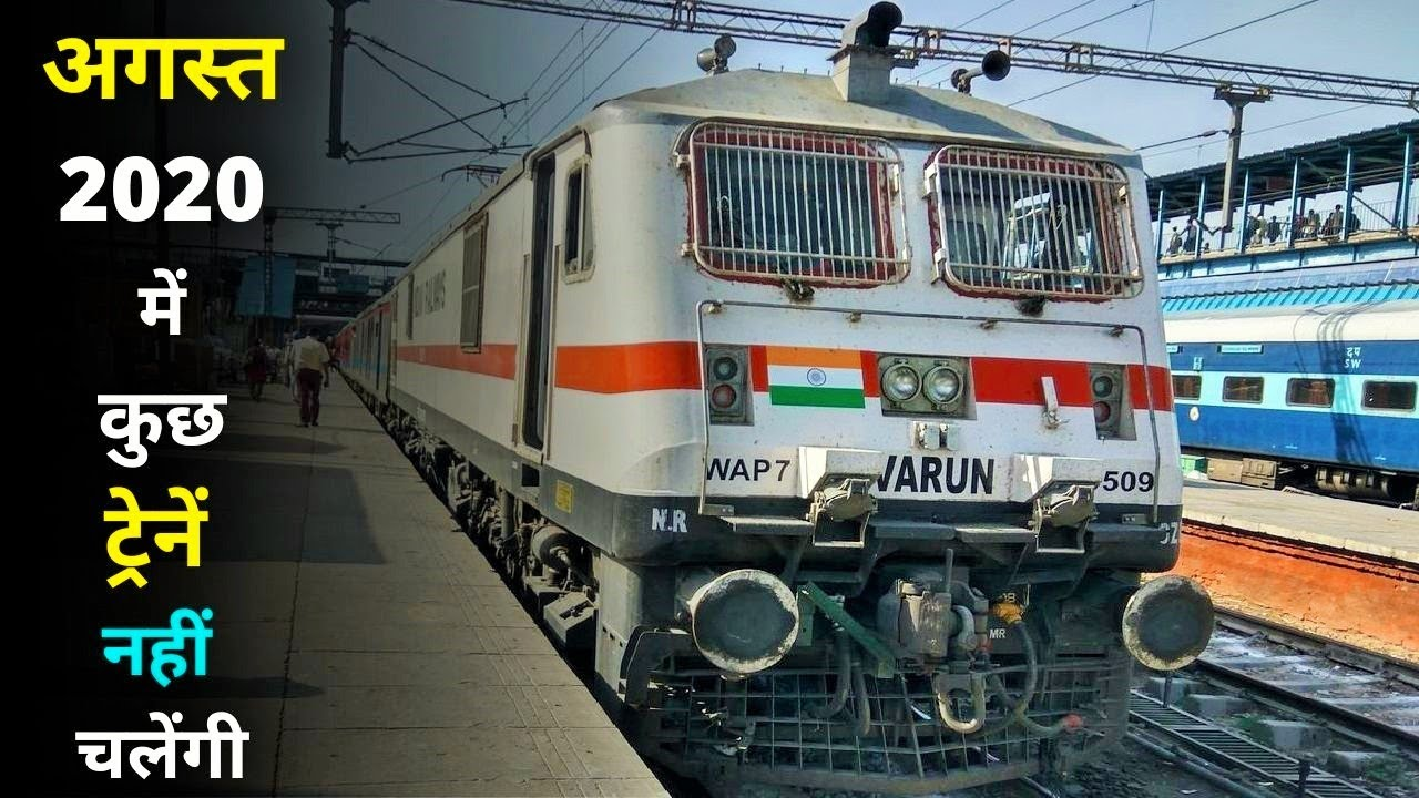 LIST OF TRAINS SUSPENDED AND TRAINS SHORT TERMINATED in AUGUST 2020