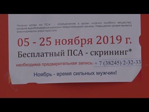 В Первомайском районе проходит акция Бородабрь