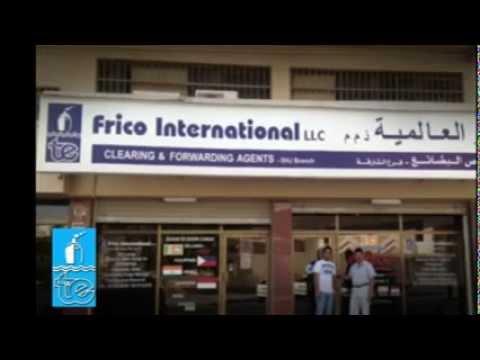 Trico International (Pvt) Ltd