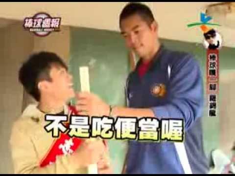 【棒球嘎一腳#2】蔡阿嘎X羅錦龍 (緯來棒球週報)