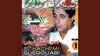 GUEROUABI TÉLÉCHARGER ALBUM