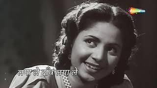 Tadbir Se Bigdi Huyi   Geeta Dutt   Dev Anand   Baazi - HD Lyrical   Classic Hit Song