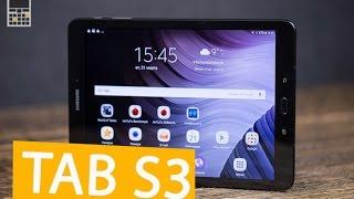 Samsung Galaxy Tab S3 и нужны ли вообще планшеты?