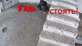 Download Побег От Наркомана с Элементами Паркура Mp3 and Videos