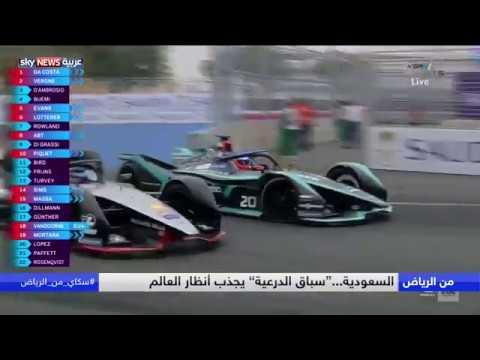 السعودية.. -سباق الدرعية- يجذب أنظار العالم  - نشر قبل 8 ساعة