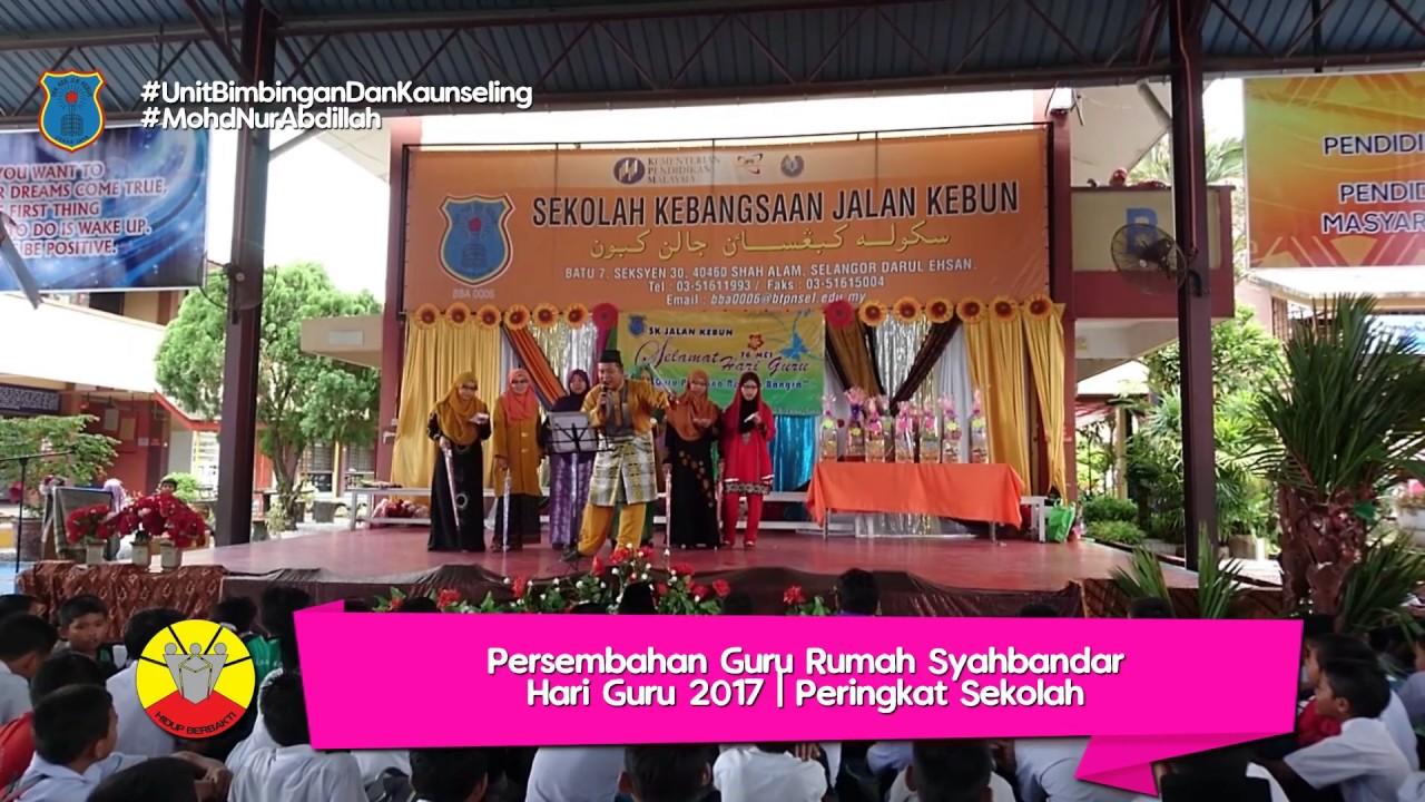 Hari Guru 2017 Sk Jalan Kebun Rumah Syahbandar Youtube