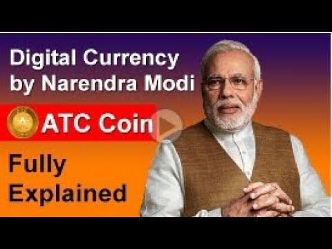 आख़िर ATC COIN ही क्यों खरीदें? Atc Coin Update 20 July 2017 | 9140680495