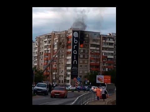 Жесткий пожар 06.05.2019 в Новороссийске. Сгорело все!