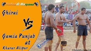 Ghirai Vs Gamiya Punjab at Kharar Alipur