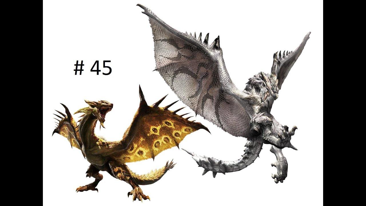 monster hunter 3 ultimate guide