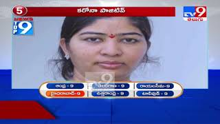 Top 9 News : Hyderabad - TV9