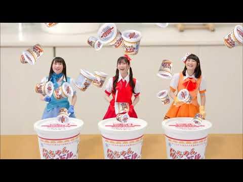【CM】徳島製粉 金ちゃんヌードル