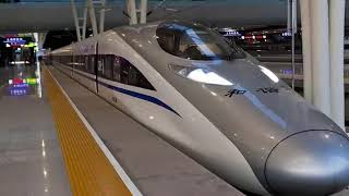 Top 10 Fastest Trains in The World 2018    Amazing Compilation of the High speed Trains 2018