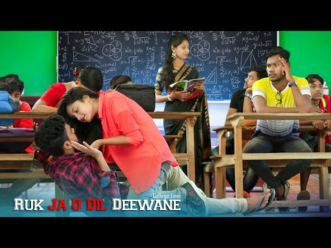 Ruk Ja O Dil Deewane | Shahrukh Khan | DDLJ | Cute School Lovestory | COME to LIFE