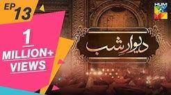 Deewar e Shab Episode #13 HUM TV Drama 7 September 2019