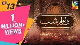Deewar e Shab Episode 13 HUM TV Drama 7 September 2019