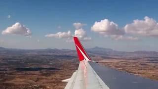 Посадка в Тунисе\Fly in Tunisia