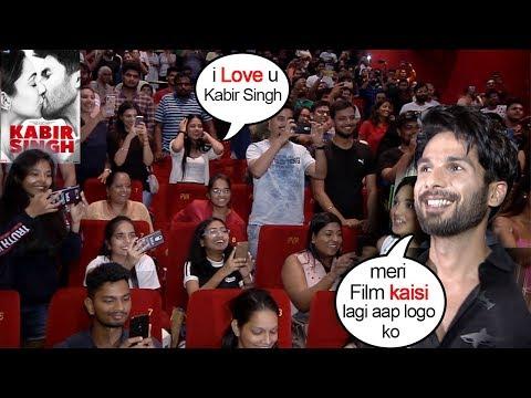 See Shahid Kapoor & Kiara Advani's Surprise ENTRY During Kabir Singh Movie To Know Geniune Review