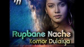 Rupbane Nache Komor Dulaiya | Remix