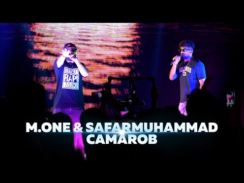 Смотреть клип Safarmuhammad Ft. M.One - Camarob