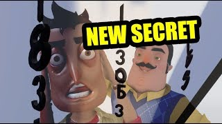 Hello Neighbor NEW SECRET CODE