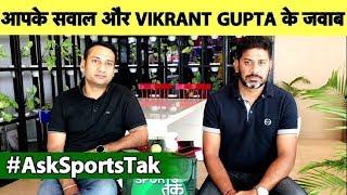 Q&A: क्या Virat vs Rohit की खबरों से Team India पर पड़ेगा असर? Sports Tak | Vikrant Gupta