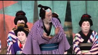 浦川歌舞伎 恋飛脚大和往来 封印切