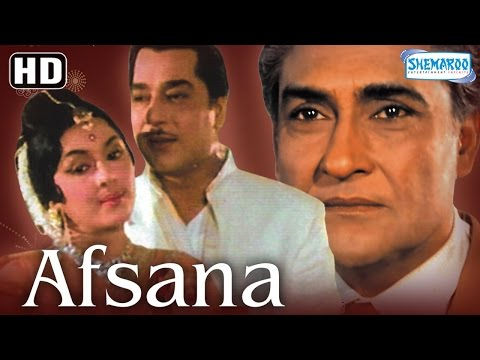 Afsana {HD} - Ashok Kumar - Veena - Jeevan - Pran - Old Hindi Movies - (With Eng Subtitles)