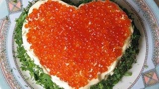 Салат Сердце Ангела. Салат с красной икрой. Рецепты вкусных слоеных салатов