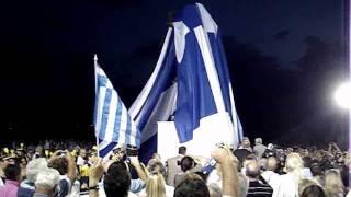 ΛΙΤΟΧΩΡΟ-ΑΓΑΛΜΑ ΜΕΓΑΛΟΥ ΑΛΕΞΑΝΔΡΟΥ - ALEXANDER THE GREAT