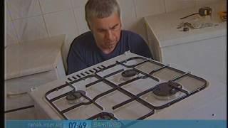 Как установить газовую плиту