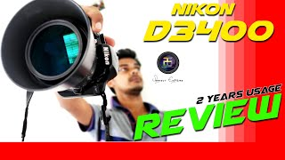 Nikon d3400 complete review in Hindi | Can We Still Use Nikon d3400 in 2020